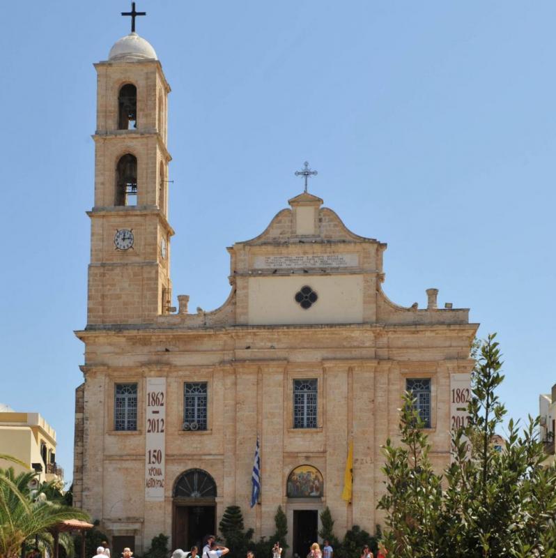 Eglise de La Canée