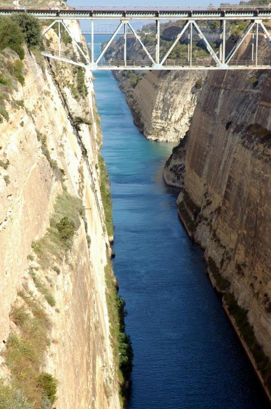 Le Canal de Corynthe